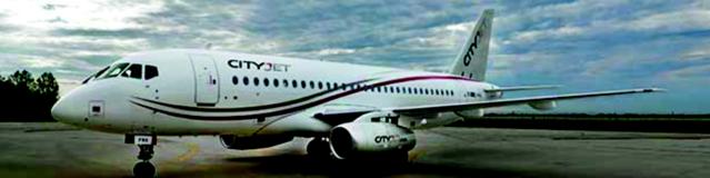 CityJet offer new cadet pilot programme