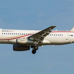 CityJet re-open 'Climb High' cadet program
